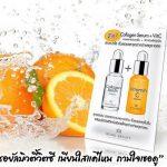 Vitamin C collagen Thái Lan Royal Beauty dưỡng trắng da