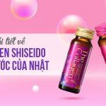 Collagen Shiseido dạng nước - Chi tiết từ A - Z tất cả các mẫu mới nhất 2021